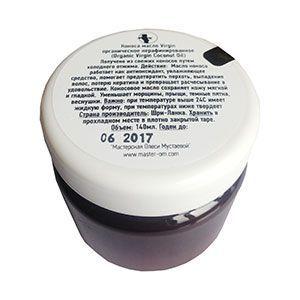 Кокосовое масло. Нерафинированное, Органик. 140гр