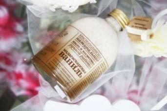Гель для умывания лица «Мадагаскарская ваниль» 250 мл