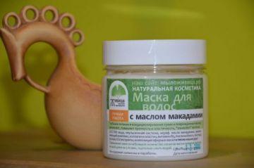 Маска для волос с маслом Макадамии 150 мл