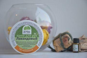 Крем для рук Лавандовый 70 гр