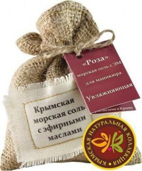 Соль для маникюра «УВЛАЖНЯЮЩАЯ» с Розой 300 гр